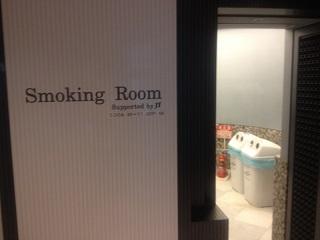 喫煙所3.jpg